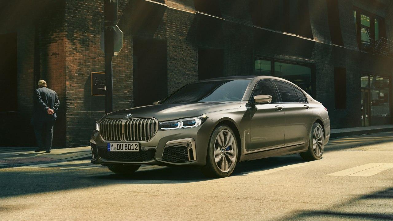 BMW M760Li Rumoured To BeAxed